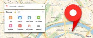 Купить отзывы на Яндекс Карты от реальных людей