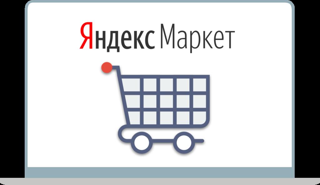 Услуги и Цены по маркетингу