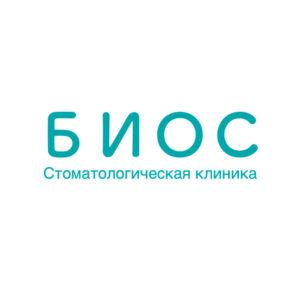 Логотип для стоматологии Bios