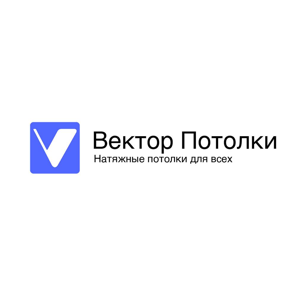 "Логотип ""Вектор Потолки"""