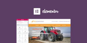Плагин Elementor Pro для WordPress как настроить