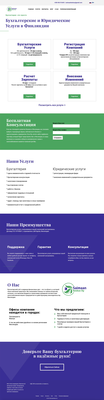 """Сайт """"Saimaan Keskus Oy"""" по бухгалтерским услугам в Финляндии"""