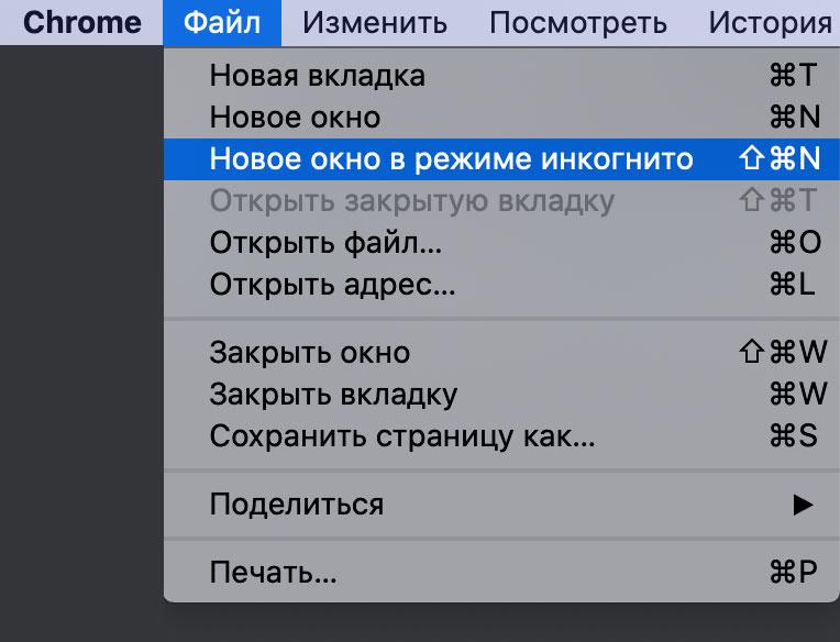 Отзывы в Яндекс Справочнике, режем инкогнито