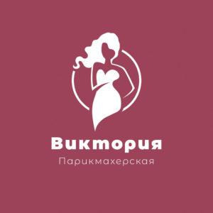 """""""Виктория"""" - Парикмахерская, оформления группы в ВК и создание логотипа"""